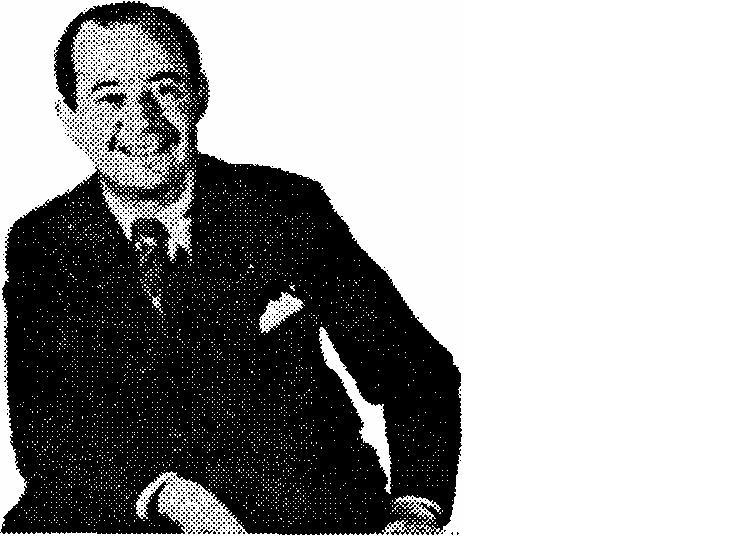 Джон фон Нейман (англ.  John von Neumann), Нейман Янош Лайош (угор.